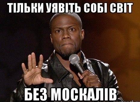 В апреле Россия направила на Донбасс 13 вагонов с оружием и боеприпасами, - замглавы АТО Федичев - Цензор.НЕТ 4153