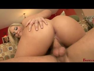 Порно с красотками - Блондинка с шикарным задом