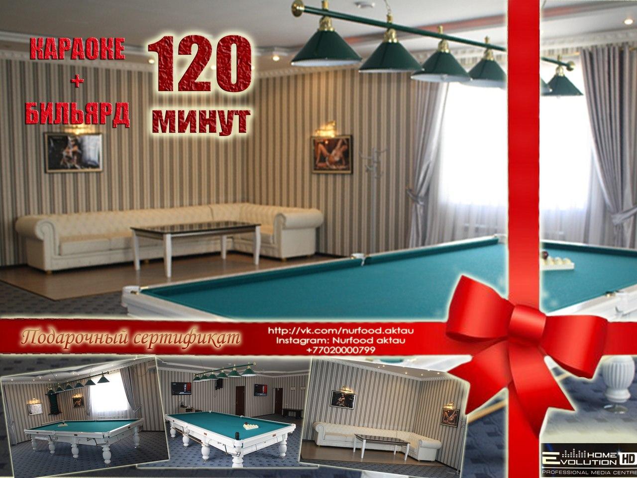 Дорогие друзья у Вас есть все шансы стать обладателями этих призов 11 апреля в Lounge bar Dado