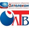 ОЛТВ (Интернет и Телевидение в г. Оленегорске)