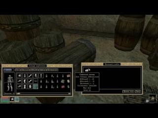 Прохождение The Elder Scrolls III Morrowind - Серия 10 Дро'Захар