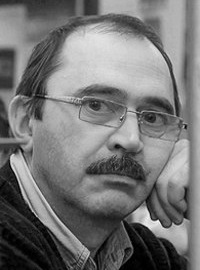 Александр Шахмин