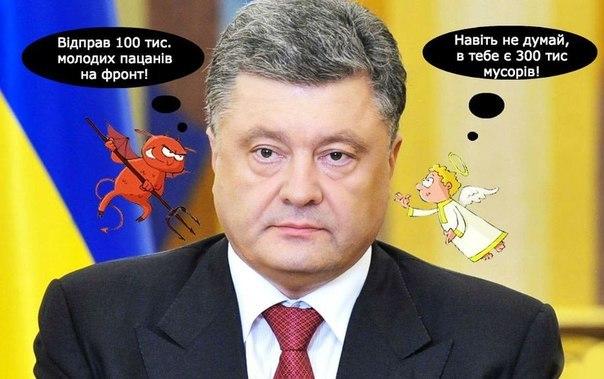 Власти Киева просят водителей завтра воздержаться от поездок на личных авто - Цензор.НЕТ 1264