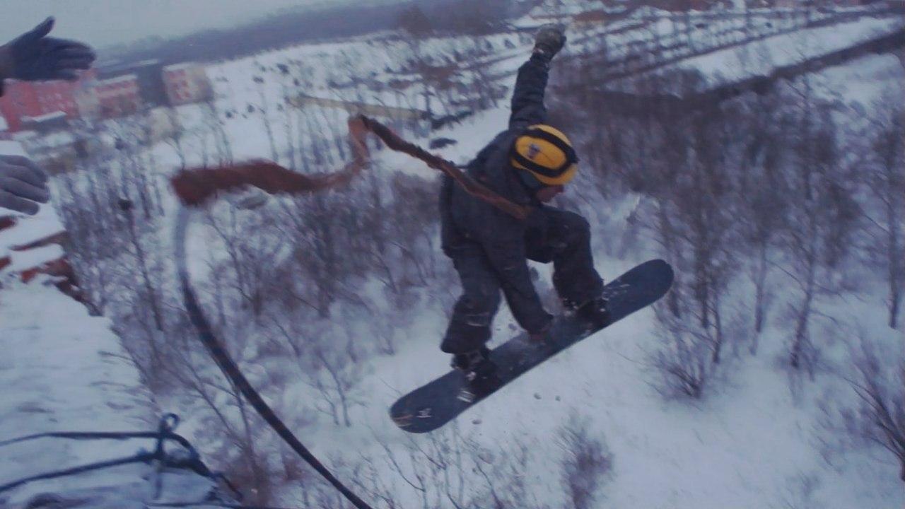Афиша Хабаровск 14/12 Ледяная горка с 23м крыши! Ropejumping