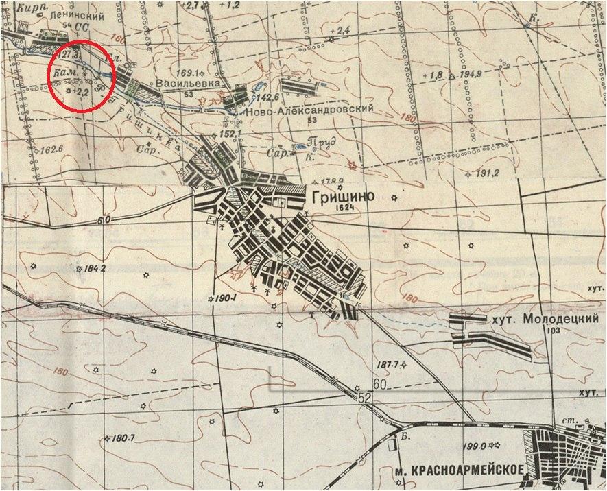 """Шахта № 49 """"Гришино"""" на карте Генштаба 1938 года"""
