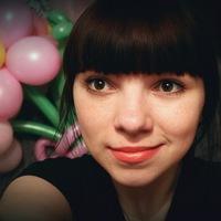 Кристина Родионова