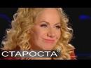 Бармен-шоу Александра Штифанова - Украина мае талант - Каталог артистов