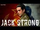 Jack Strong o płk Ryszardzie Kukliński opowiada Józef Szaniawski