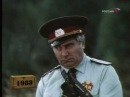 ◑◡◑ Фитиль Средь бела дня (1988)
