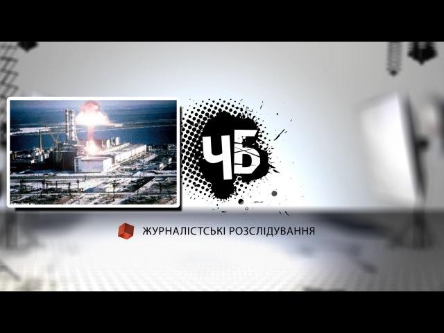 «Операция Ы» по виявленню лжеінвалідів на Житомирщині чорнобильців набирає нових обертів, або «сядем усе»