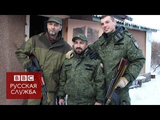 Фильм Би-би-си: Новые воины Российской империи на Украине - BBC Russian