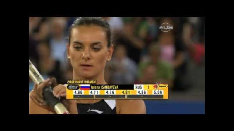 Isinbayeva with new world record - from Universal Sports