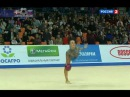 "Дарья Дмитриева - ""Художественная гимнастика. Гран-при"""