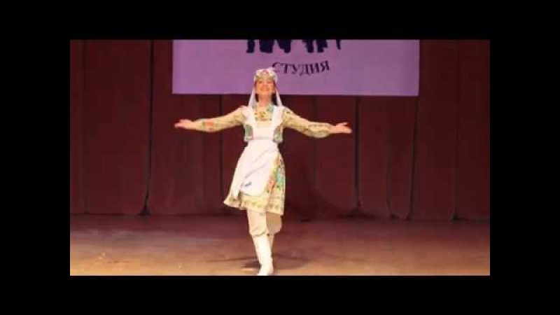 Миляуша Разова - Миләүшә Разова -Татарский танец(Татар халык биюе 1:05)