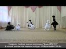 Эстрадный танец Кошки-мышки