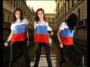 Группа Руссия - Родная Россия