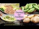 Корейское блюдо: окрошка по-корейски