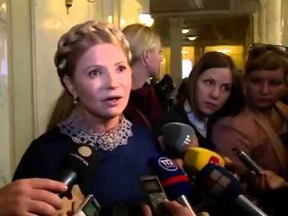 Тимошенко- Правительство и глава НБУ- должны назначаться на конкурсной основе!