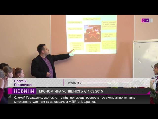 Проблеми в економіці України спричинила не інфляція