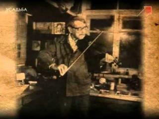 «Таруса» I ч. (проект «Дачники» с Машей Шаховой)