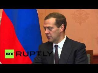 Встреча Д. Медведева с премьером Сербии. Без комментариев