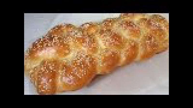 ХАЛА - рецепт праздничного еврейского ХЛЕБА в духовке! Плетеная сдобная булочка ...