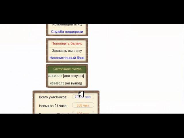 Как НЕ включая компьютер зарабатывать в интернете от от 6800 рублей в день!