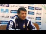 Юрий Газзаев: Шинник должен играть в Премьер-лиге