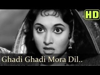 Ghadi Ghadi Meraa Dil - Madhumati Songs - Dilip Kumar - Vyjayantimala - Lata Mangeshkar