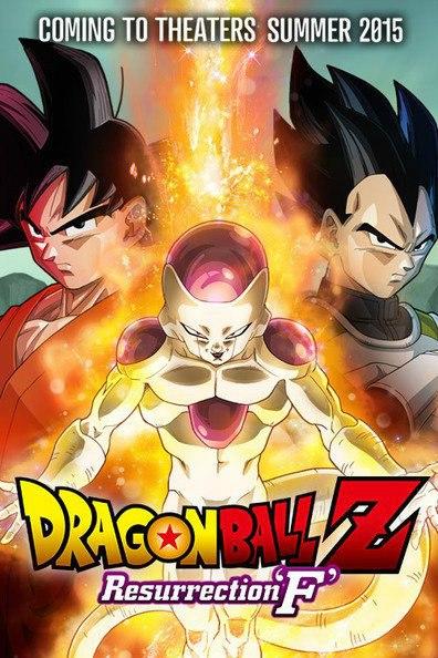Dragon Ball Z: Resurrection 'F' (2015) parsisiusti atsisiusti filma nemokamai