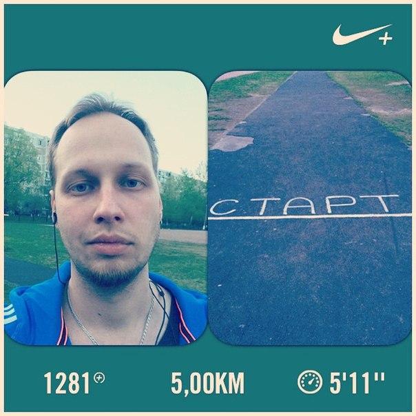 #nikeplus #nike #running