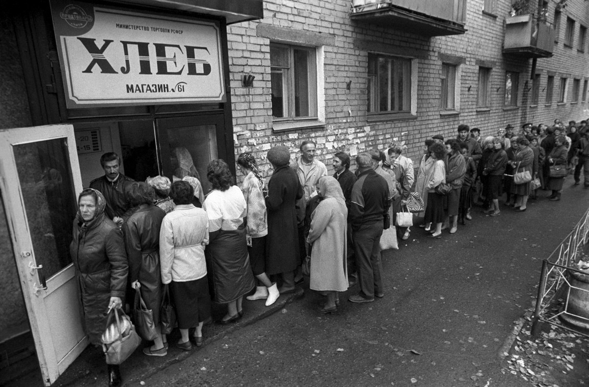 Российская экономика рушится на глазах