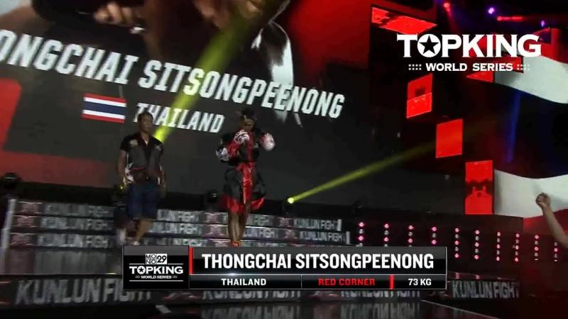 TK Knockout Thongchai Sitsongpeenong (Thailand)