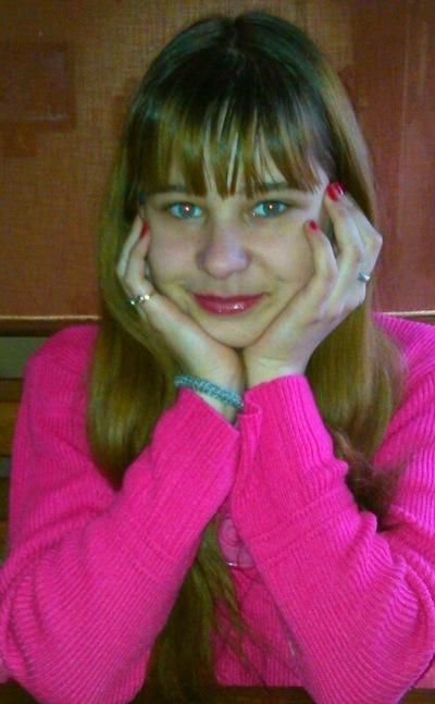 Виктория Головашенко