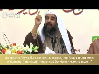 Шейх Сулейман Ар-Рухейли о просмотре нечестивых фильмов и фотографий