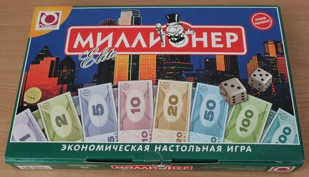 игра Миллионер