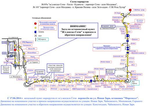 Схемы автобусных маршрутов на