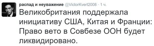 """СЦКК: Пророссийские боевики создали """"картинку"""" обстрелов в Зайцево и позвали своих """"журналистов"""" - Цензор.НЕТ 8329"""