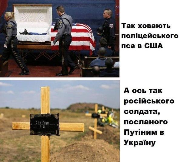 У Путина прокомментировали информацию о кремации военных РФ на востоке Украины - Цензор.НЕТ 5177