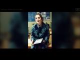 """Юлия Матюкина - """"Когда мы были на войне"""""""