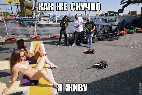 http://cs622831.vk.me/v622831673/3a15a/oZdF4Hv1n3w.jpg