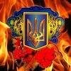 Украины больше нет. Кто следующий?