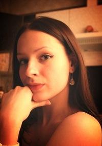 Алина Стерлицкая