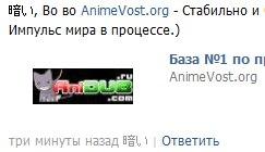 Ds animevost org - слушать музыку онлайн и скачать