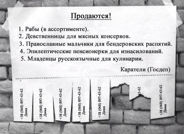 Кортеж Путина перед атакой бойцов сопротивления Чечни на Грозный мчится в Кремль - Цензор.НЕТ 5406