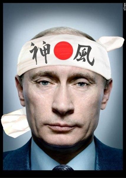 """Отвечая на """"новые вызовы"""", парламент Японии впервые с 1945 года разрешил армии воевать за границей - Цензор.НЕТ 4448"""