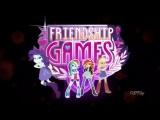 Мой маленький пони: Девочки из Эквестрии 3 – Игры Дружбы (2015) [Трина Дубовицкая & ALEKS KV]