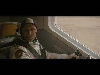 Последние дни на Марсе / The Last Days on Mars (2013)