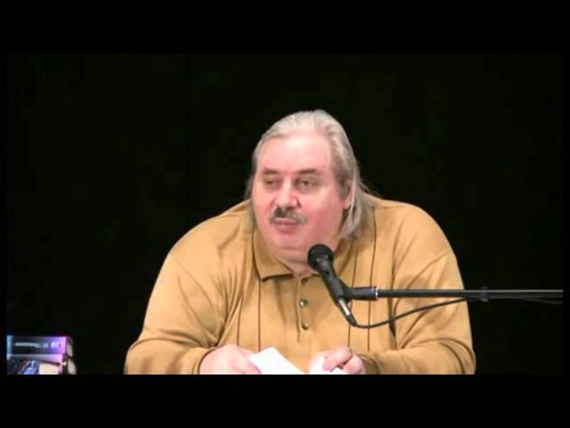 Николай Левашов Хазария паразитическое государство