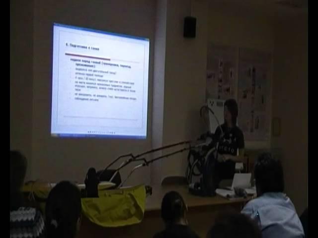 Дарья Панюхина. Семинар 20 ноября 2011 г. Вторая часть.